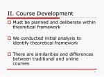 ii course development