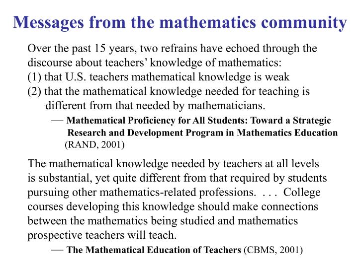 Messages from the mathematics community