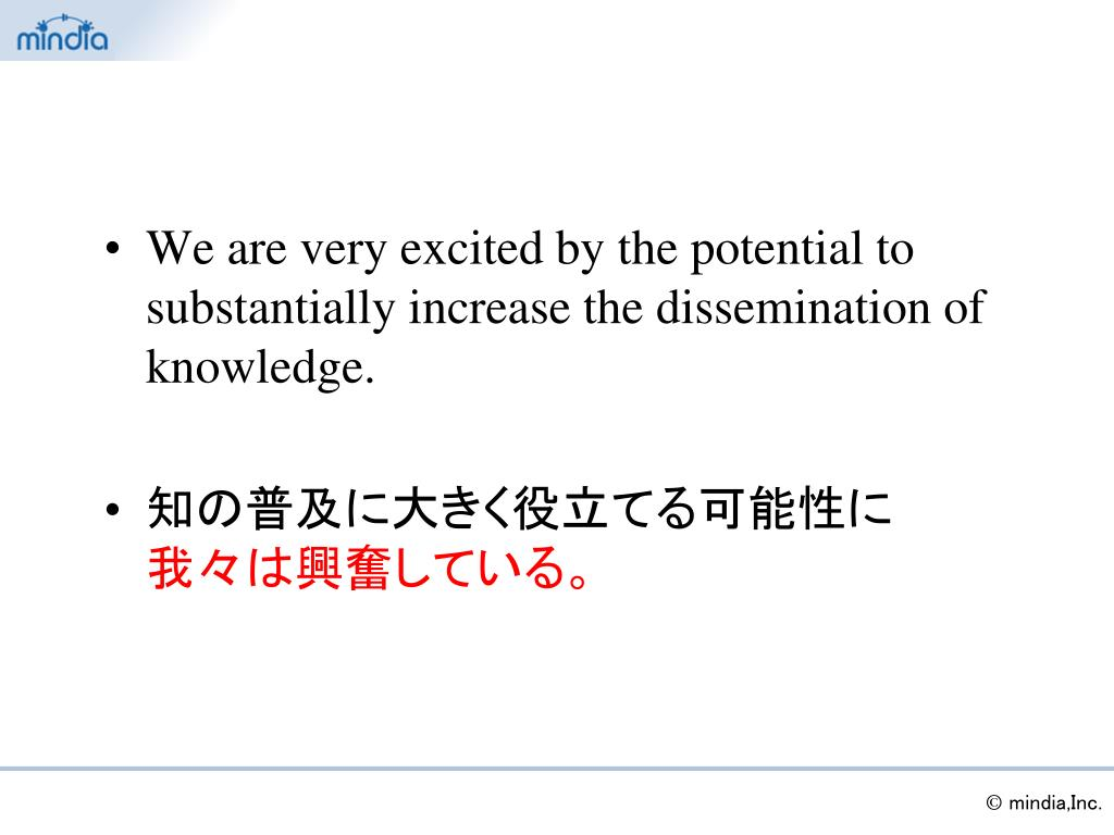 We are very excited by the potential to substantially increase the dissemination of knowledge.