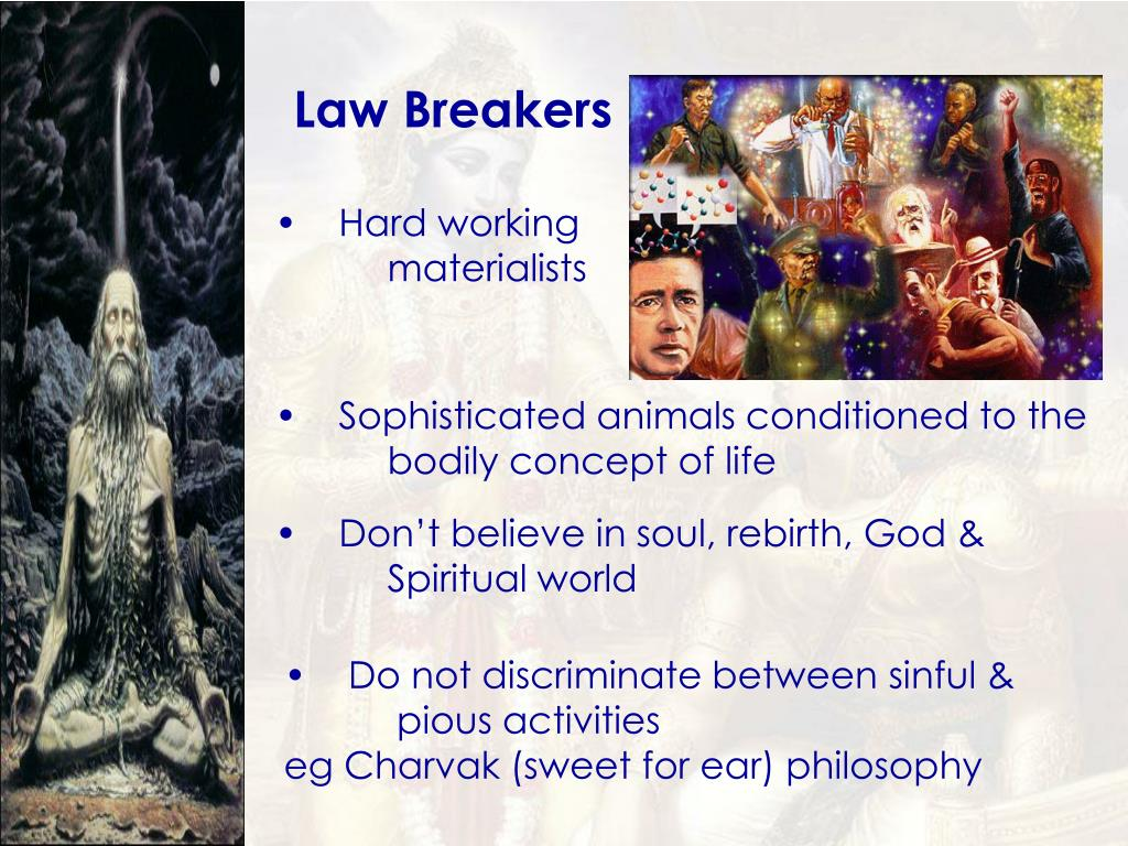 Law Breakers