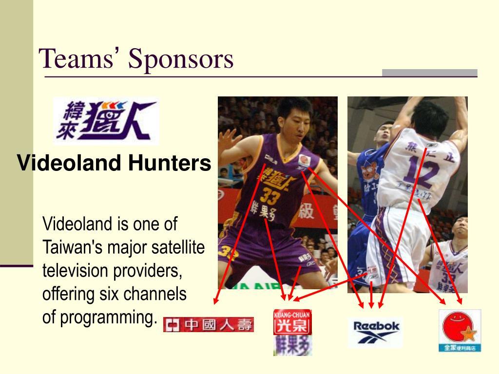 Videoland Hunters