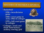 history of women s sports61