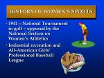 history of women s sports68