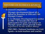 history of women s sports69