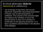 in greek philosophy dialectic is controversy