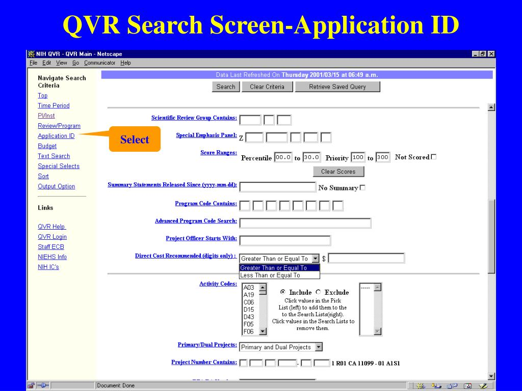 QVR Search Screen-Application ID