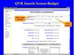 qvr search screen budget26