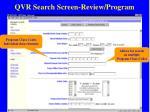 qvr search screen review program17