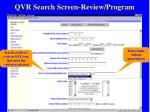 qvr search screen review program19