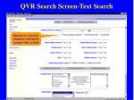 qvr search screen text search31