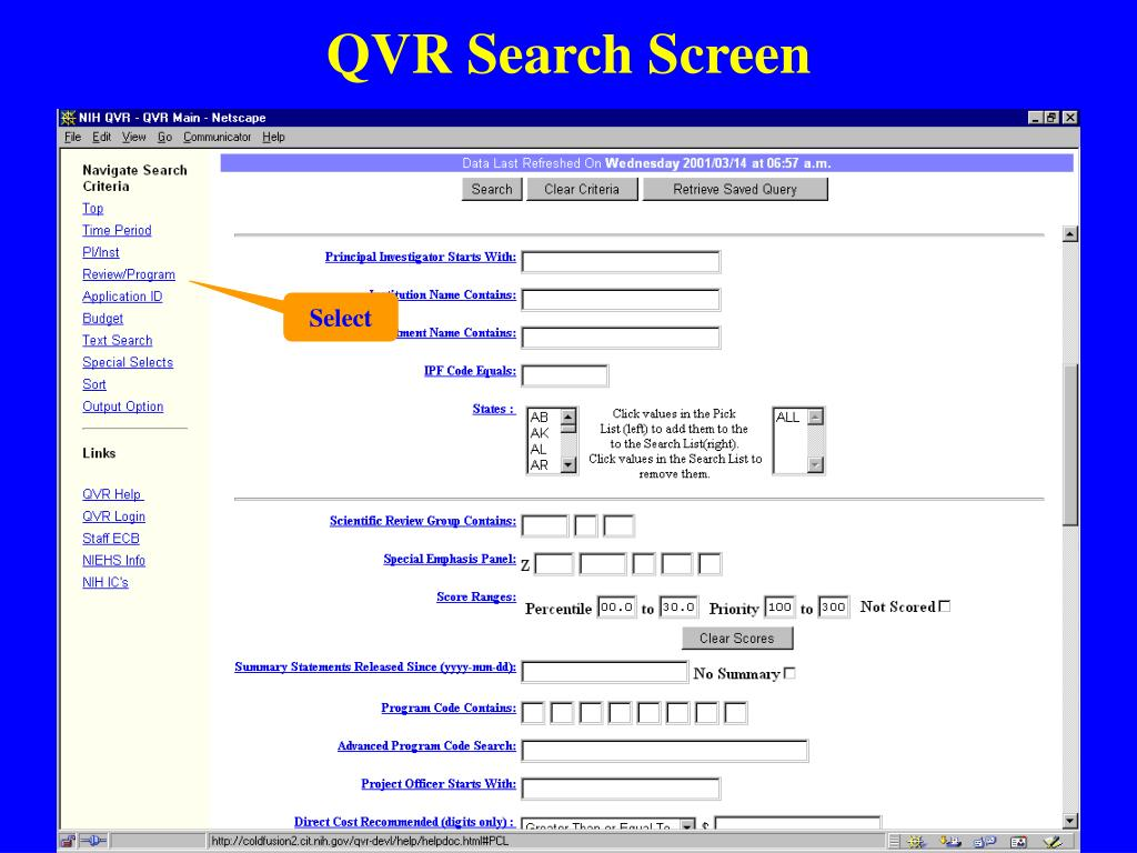 QVR Search Screen