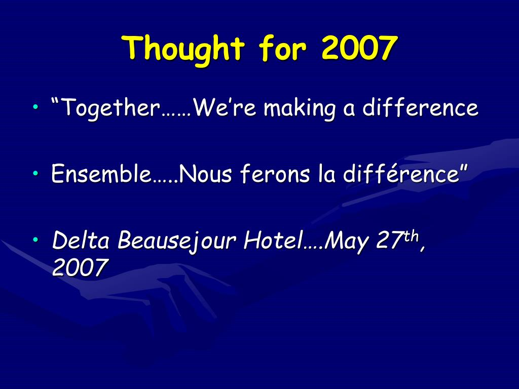 Thought for 2007