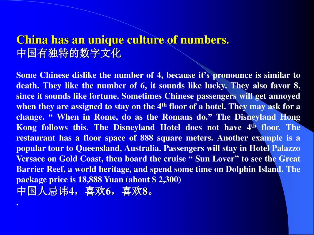 China has an unique culture of numbers