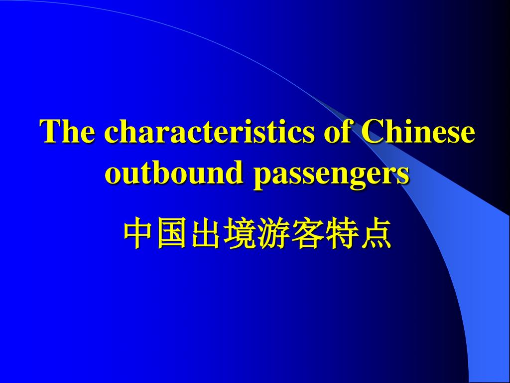 The characteristics of Chinese outbound passengers