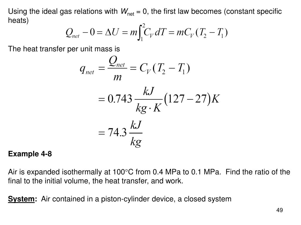 Using the ideal gas relations with