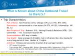 what is known about china outbound travel to the u s16