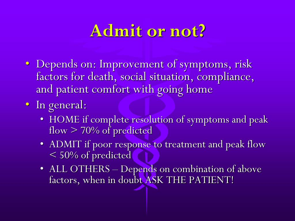 Admit or not?