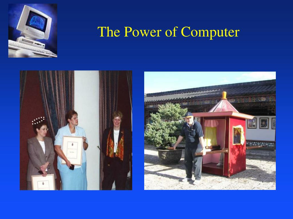 The Power of Computer