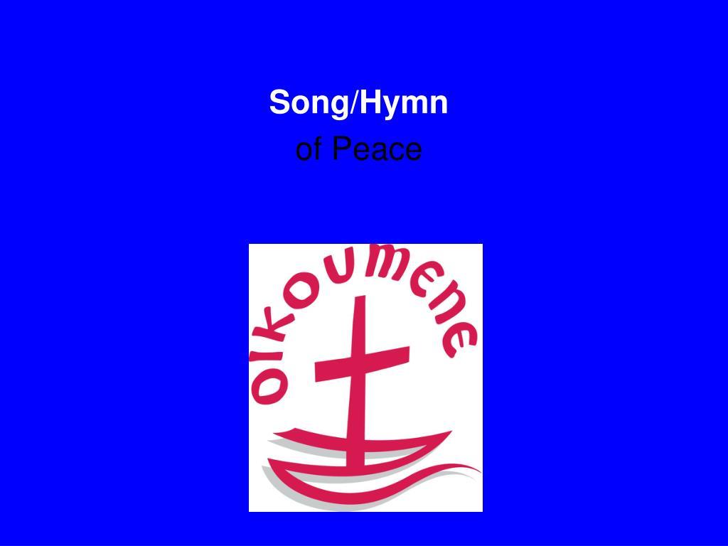 Song/Hymn