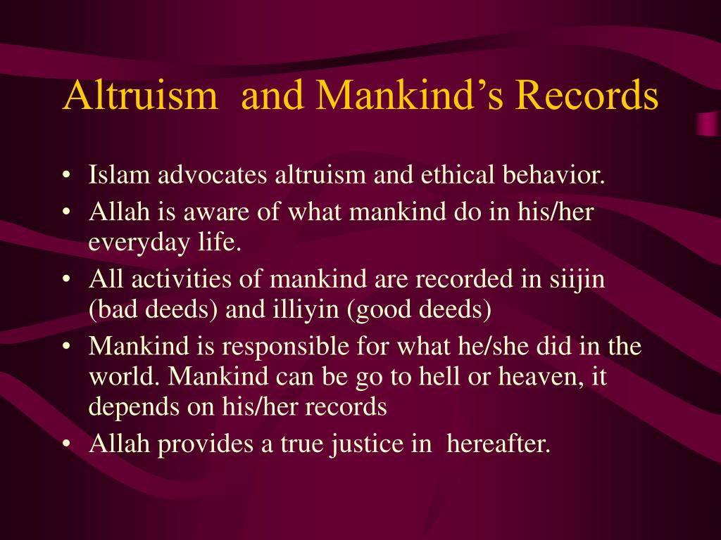 Altruism  and Mankind's Records