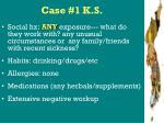 case 1 k s5