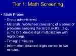 tier 1 math screening