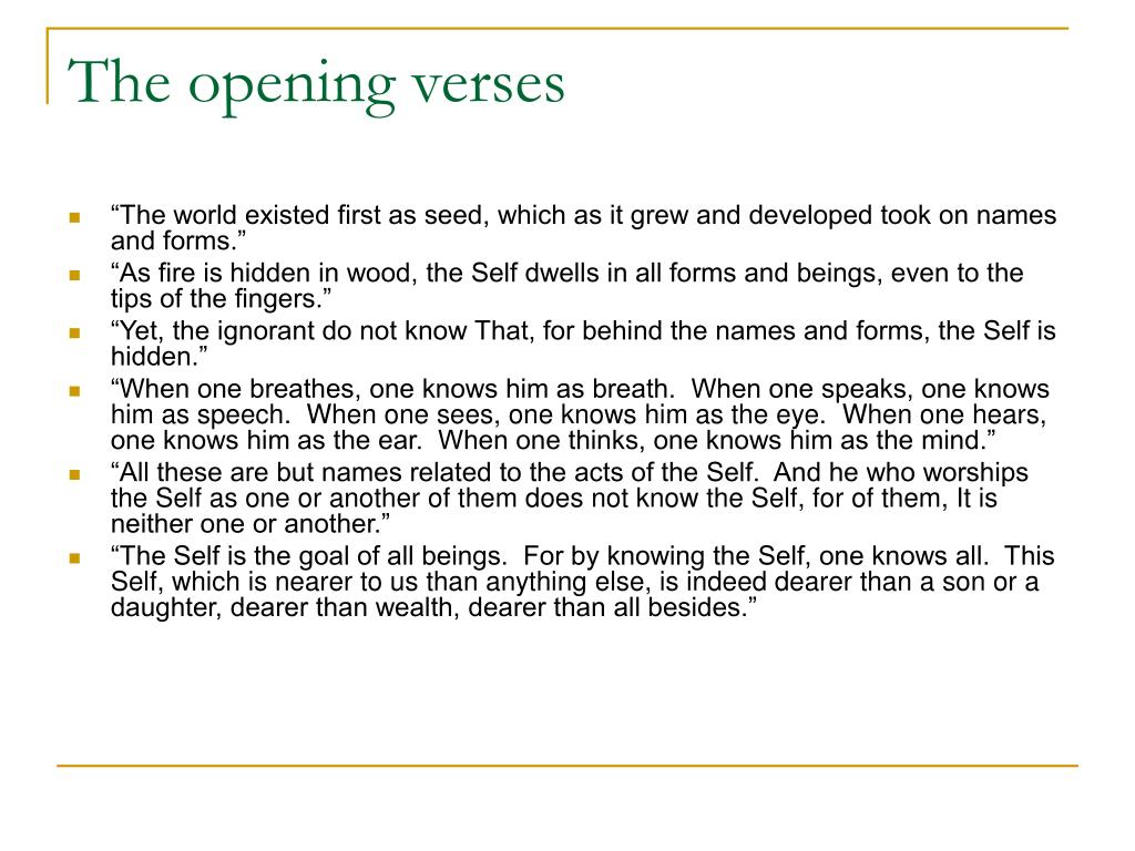 The opening verses