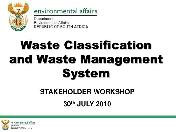 Waste Classification and Waste Management System