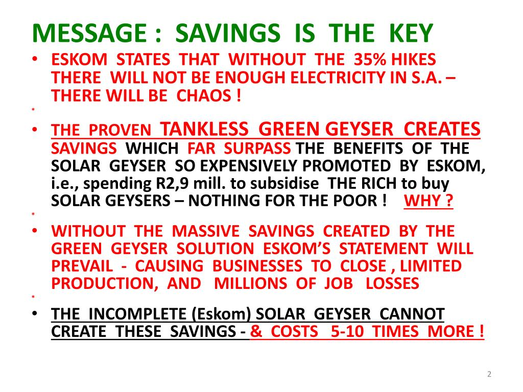 MESSAGE :  SAVINGS  IS  THE  KEY