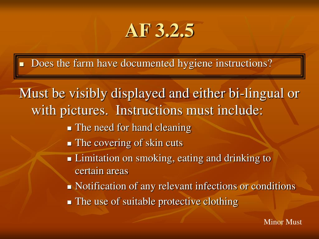 AF 3.2.5