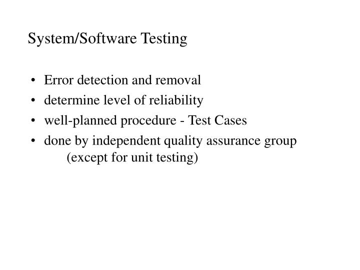 System software testing