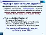 aligning of assessment with objectives