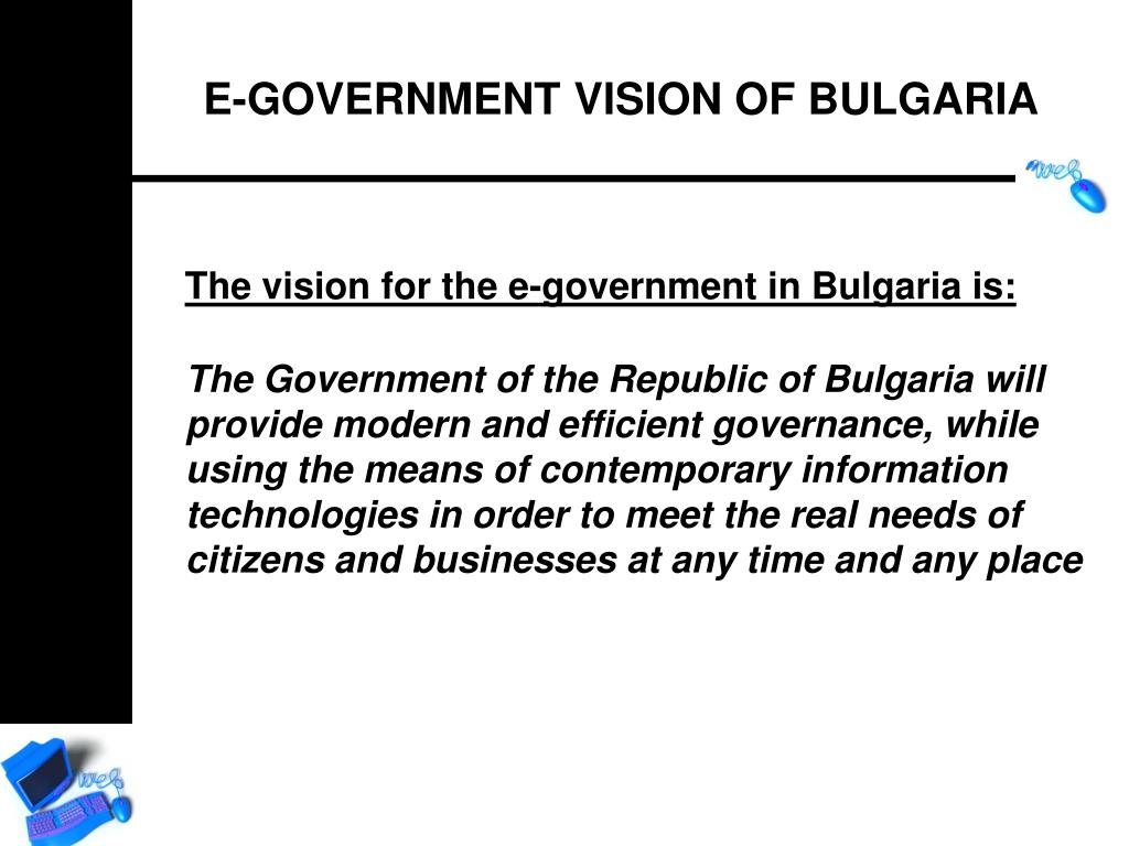 The vision for the e-government in Bulgaria is: