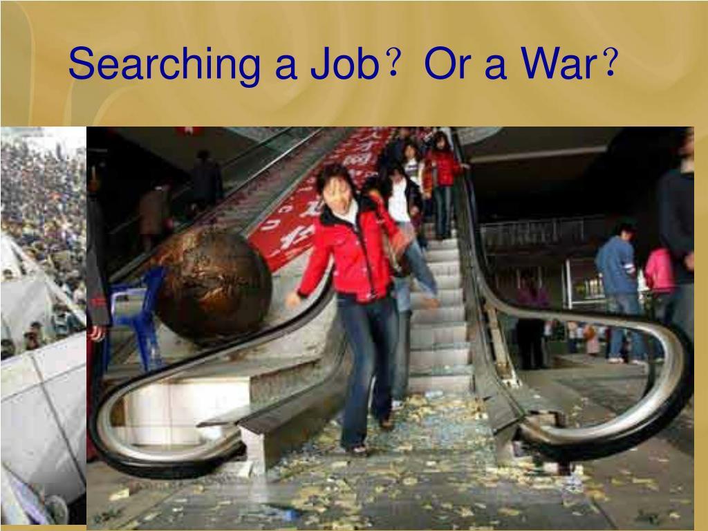 Searching a Job