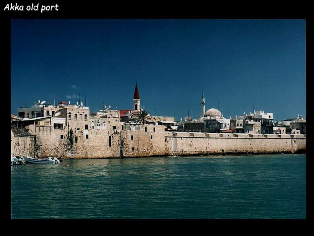 Akka old port