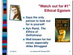 watch out for 1 ethical egoism