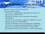 legal documents on water resources