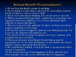 bertrand russell s 10 commandments