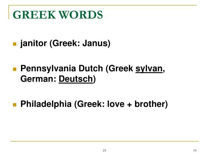GREEK WORDS