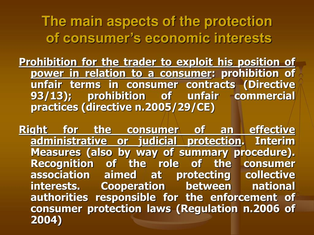 The main aspects of the protection