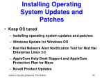 installing operating system updates and patches