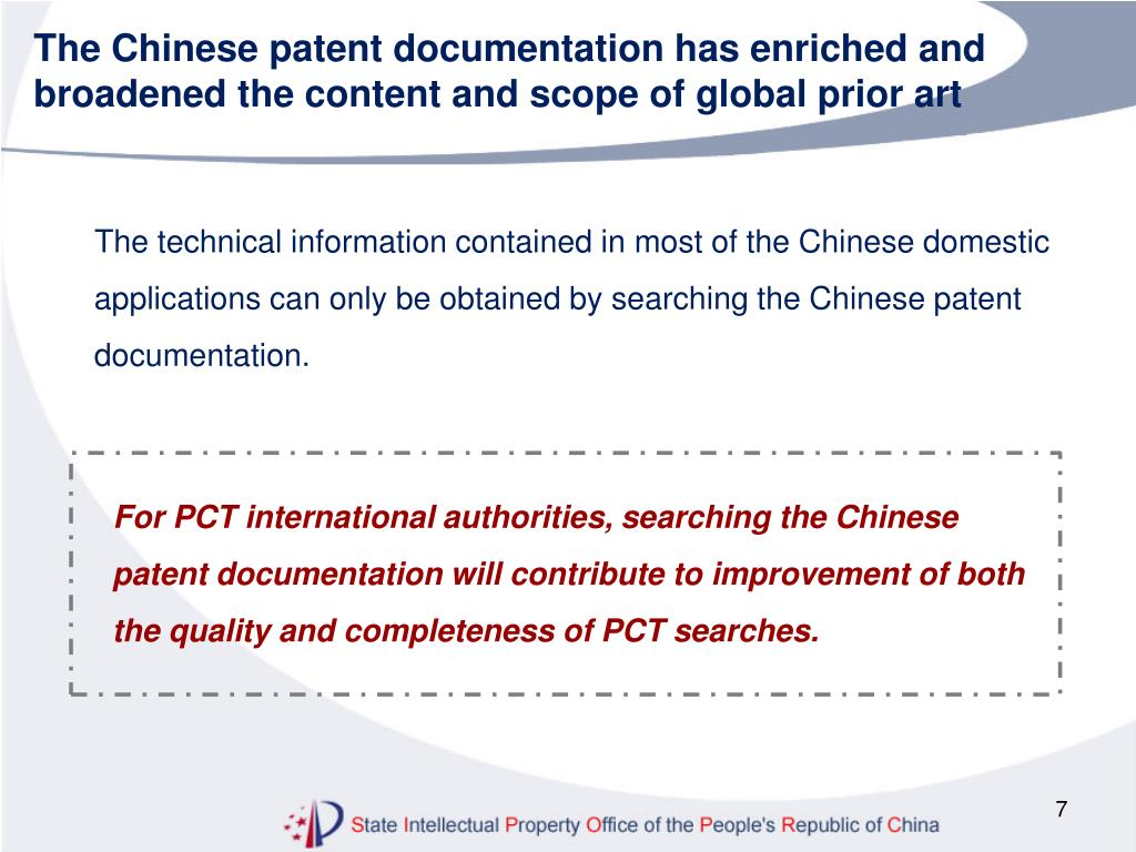 The Chinese patent documentation has enriched and broadened the content and scope of global prior art