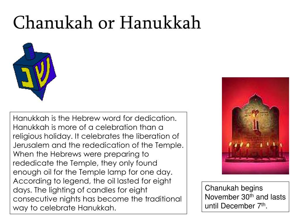 Chanukah or Hanukkah
