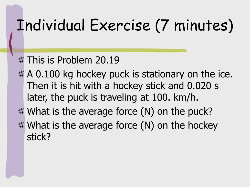 Individual Exercise (7 minutes)