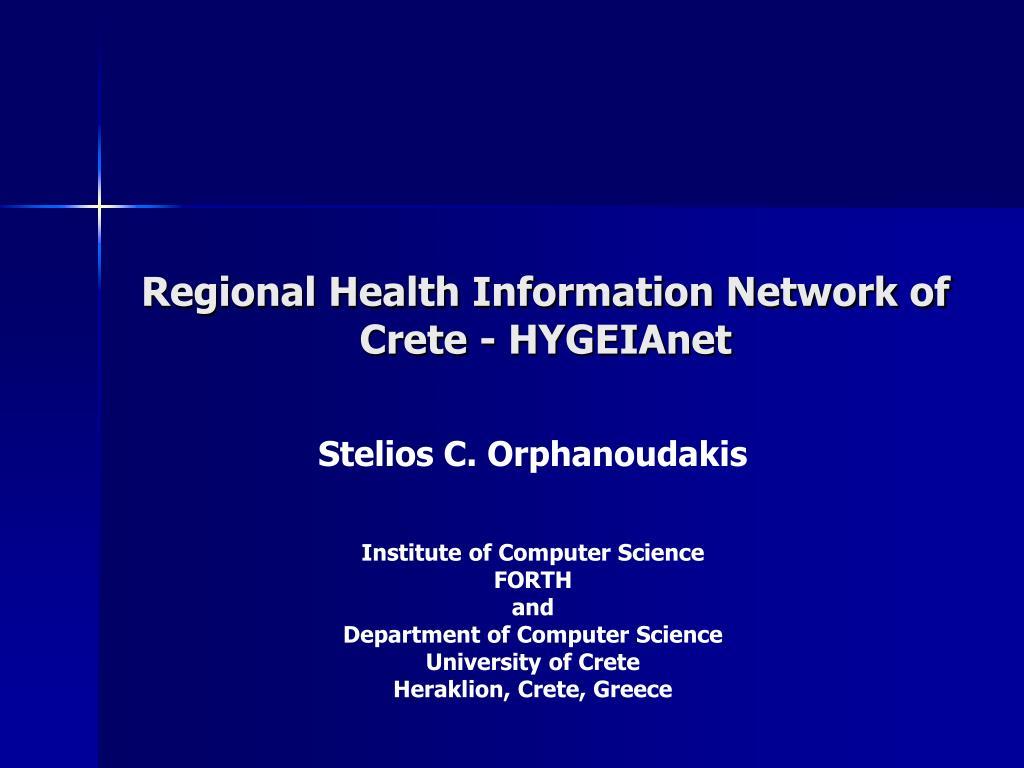 Regional Health Information Network of Crete - HYGEIAnet