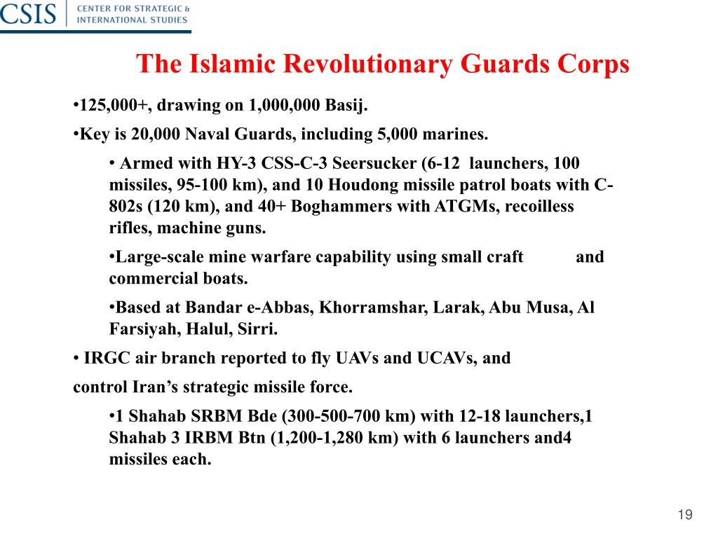 The Islamic Revolutionary Guards Corps
