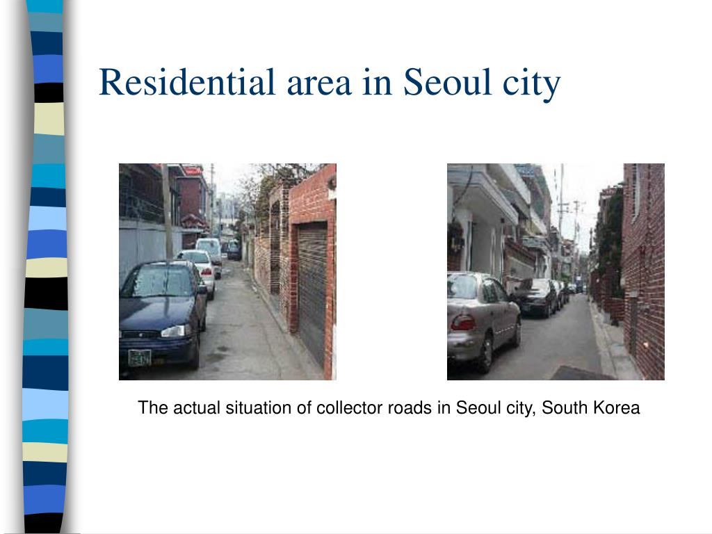 Residential area in Seoul city
