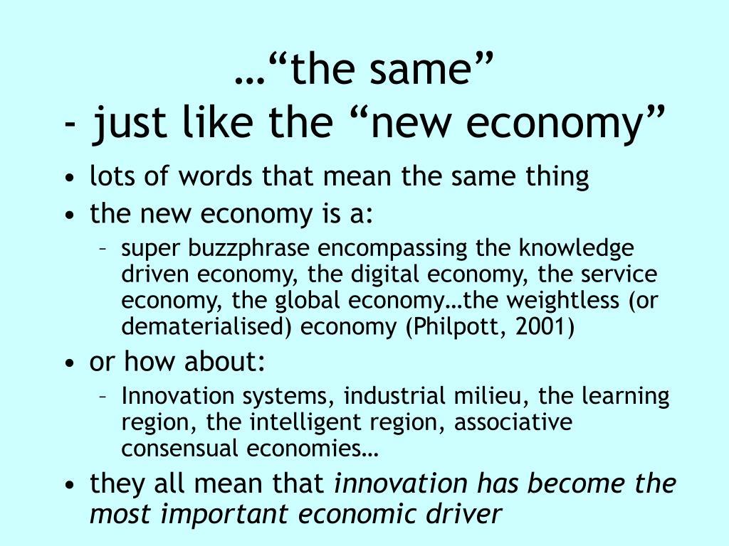 """…""""the same"""""""