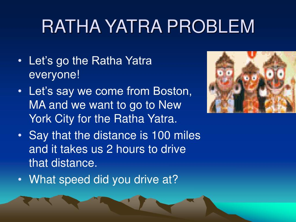 RATHA YATRA PROBLEM