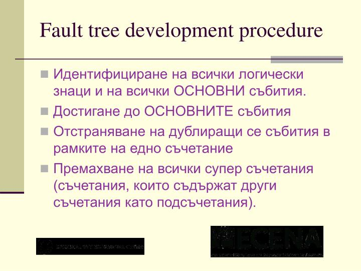 Fault tree development procedure
